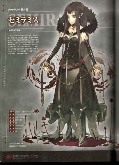 fate  apocrypha scans