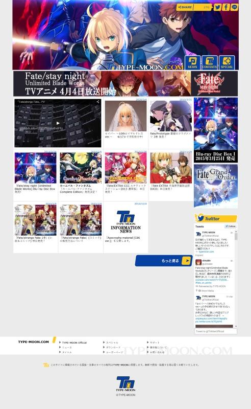 TM WEB