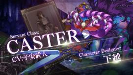 Fate_Grand Order 7週連続TV-CM 第4弾 キャスター編.mp4_snapshot_00.07_[2015.05.09_10.45.42]
