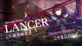 Fate_Grand Order 7週連続TV-CM 第5弾 ランサー編.mp4_snapshot_00.07_[2015.05.16_11.13.28]