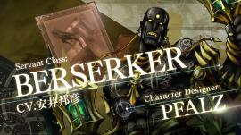 Fate_Grand Order 7週連続TV-CM 第6弾 バーサーカー編.mp4_snapshot_00.06_[2015.05.23_13.54.29]