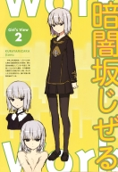 yande.re 168336 girls'_work kurayamizaka_jizeru pantyhose seifuku takenashi_eri