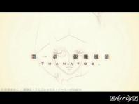 劇場版「空の境界」Blu-ray Disc Box CM-15秒 Line drawing Ver.flv_snapshot_00.01.207