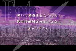 TYPE-MOON Promotion Video Collection - Fate-hollow ataraxia.mp4_snapshot_00.58.478
