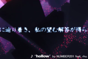 TYPE-MOON Promotion Video Collection - Fate-hollow ataraxia.mp4_snapshot_01.52.472