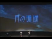 『坂本真綾の満月朗読館』最終夜『月の珊瑚』A.mp4_snapshot_38.50.426